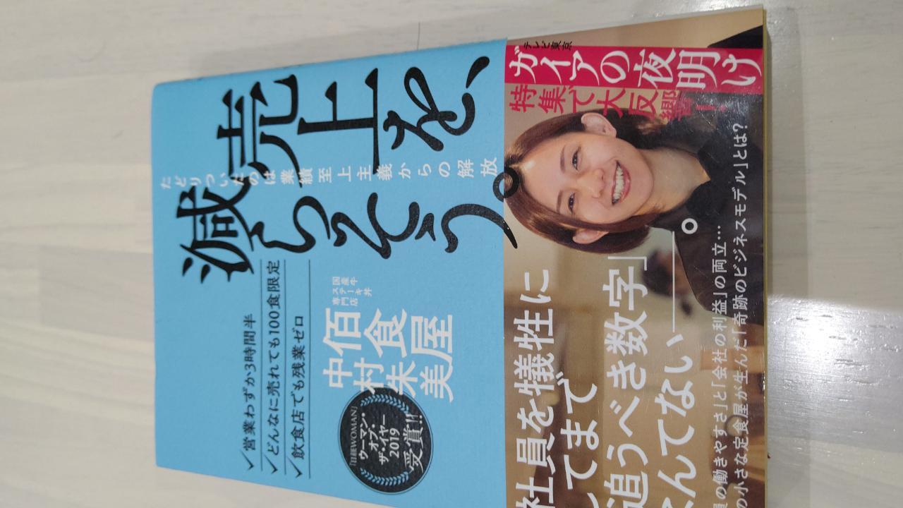 TRIPART_0001_BURST20200131233250455_COVER.JPG