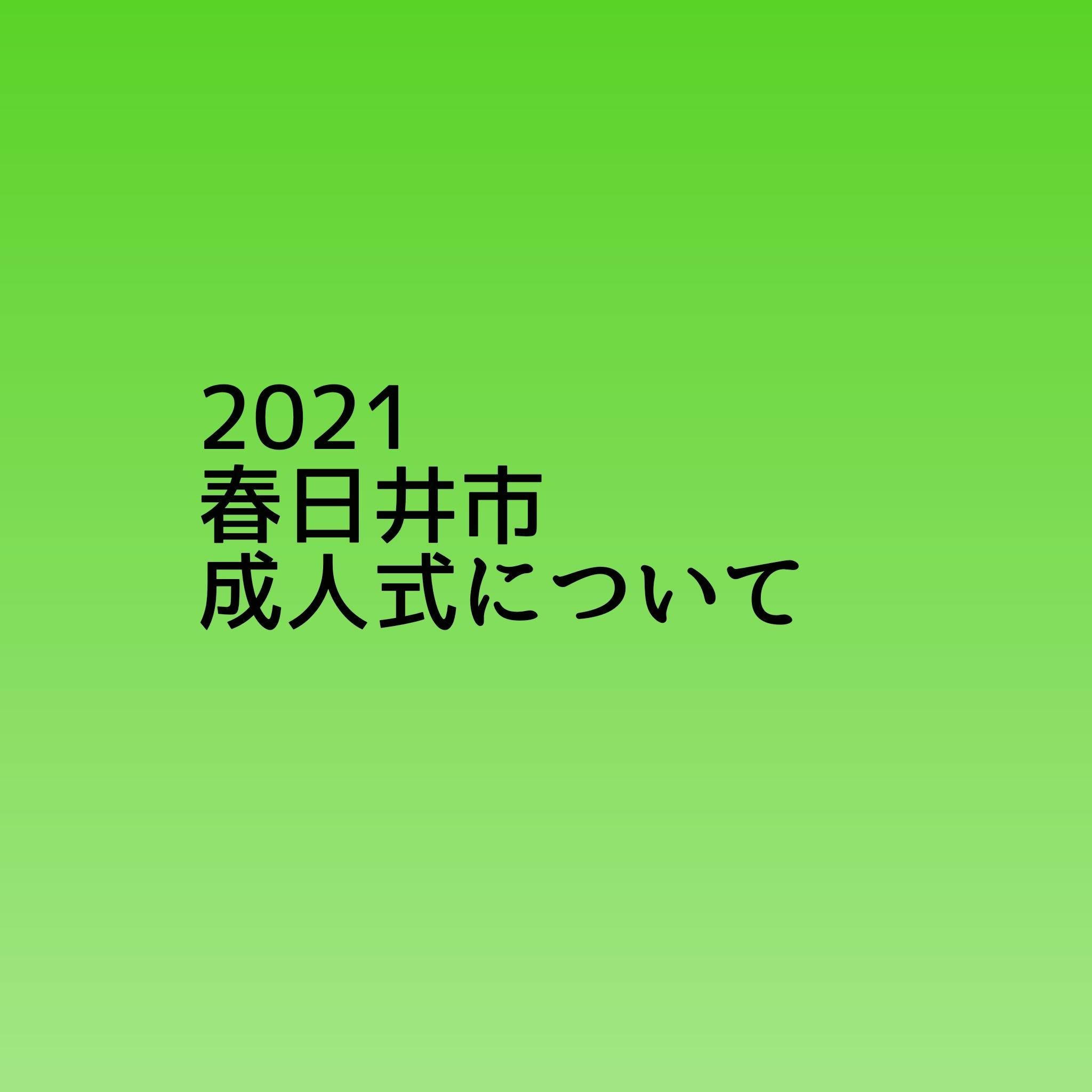 1608793236515.jpg